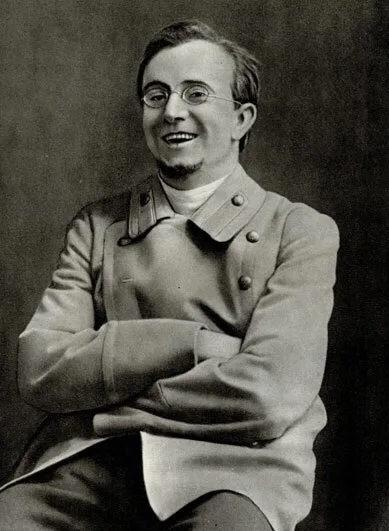 Трофимов Петр Сергеевич