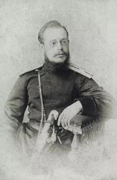 Казацкий офицер