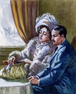 Он и Она