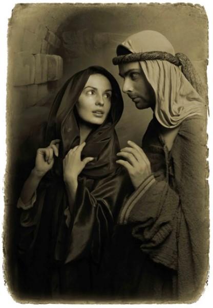 Иуда из Кариафа
